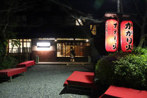 일본 여행에 유용한 일본어회화 500문장 암기하기