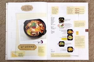 요리책 한권 사서 있는 요리 다 만들어보기