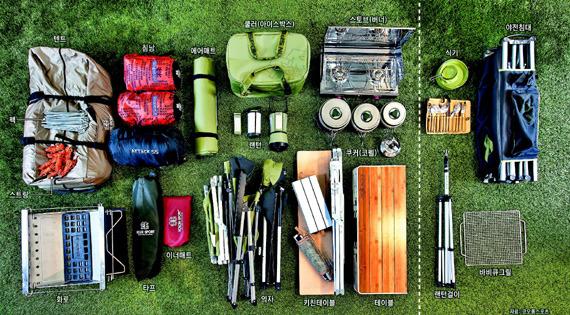 캠핑장비 마련