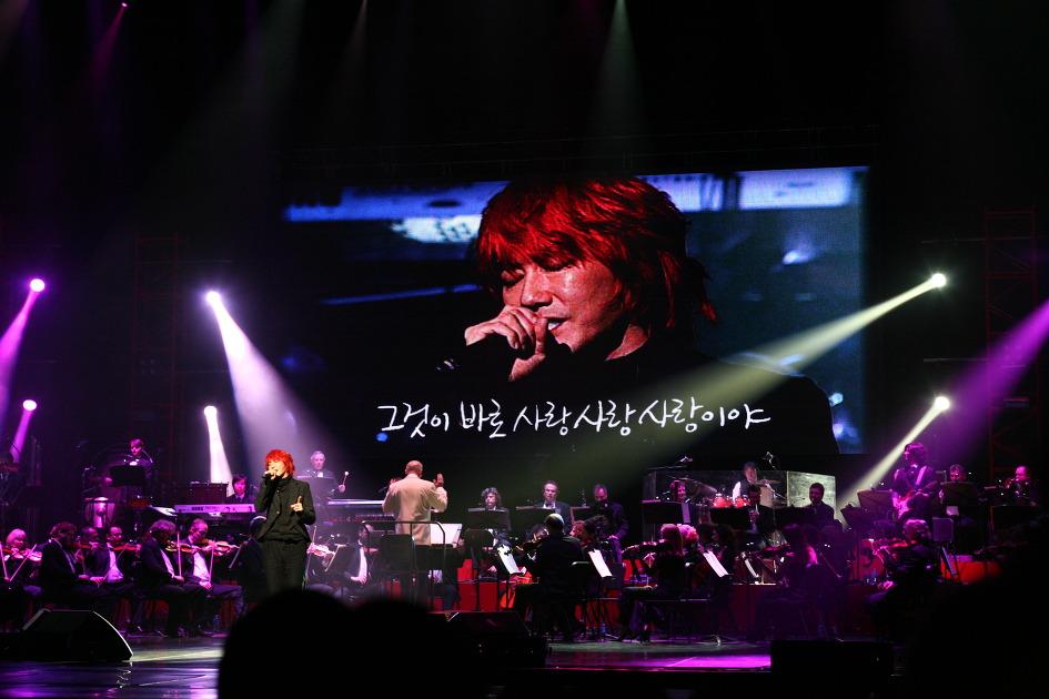 김장훈콘서트