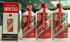 중국에서 마오타이주 마시기