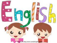 영어 공부하기