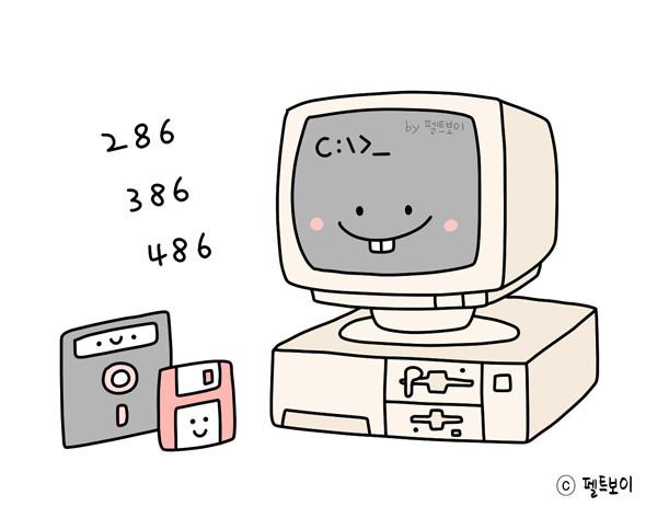 컴퓨터 배우기